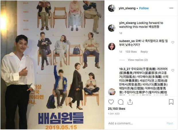 Song Hye Kyo lơ đẹp bom tấn của chồng, tỉnh bơ lên MXH ủng hộ phim của trai trẻ lộ liễu quá rồi! - Ảnh 8.