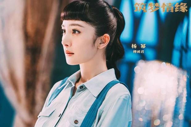 """Trúc Mộng Tình Duyên"""" rating chạm đáy, diễn xuất của Dương Mịch bị chỉ trích - Ảnh 2."""