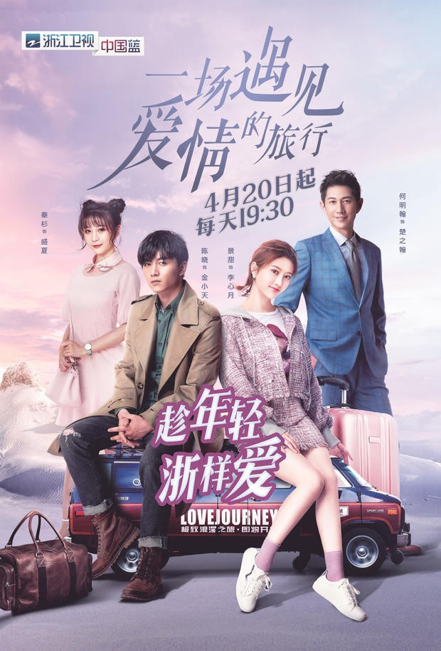 """Trúc Mộng Tình Duyên"""" rating chạm đáy, diễn xuất của Dương Mịch bị chỉ trích - Ảnh 4."""