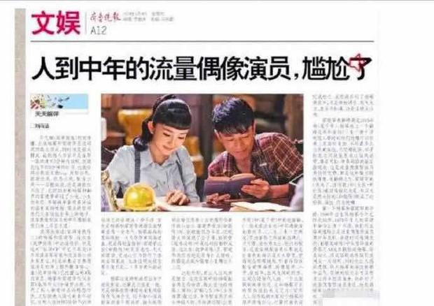 """Trúc Mộng Tình Duyên"""" rating chạm đáy, diễn xuất của Dương Mịch bị chỉ trích - Ảnh 6."""