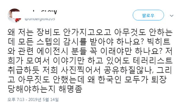 Xôn xao chuyện fan Hàn bị đuổi khỏi concert TXT tại Mỹ, Big Hit nhận loạt chỉ trích vì thiên vị fan quốc tế - Ảnh 2.