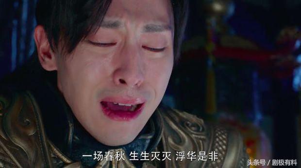 """Khi nam thần Hoa ngữ khóc đến """"quên trời quên đất"""": Đặng Luân khóc thành mắt hai mí, Hoàng Cảnh Du rơi cả nước miếng - Ảnh 4."""