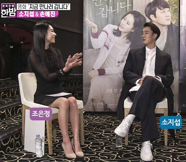 Lật lại quá khứ thấy tội cho Son Ye Jin: Cứ bị đồn phim giả tình thật với So Ji Sub, ai ngờ chỉ là bình phong - Ảnh 1.
