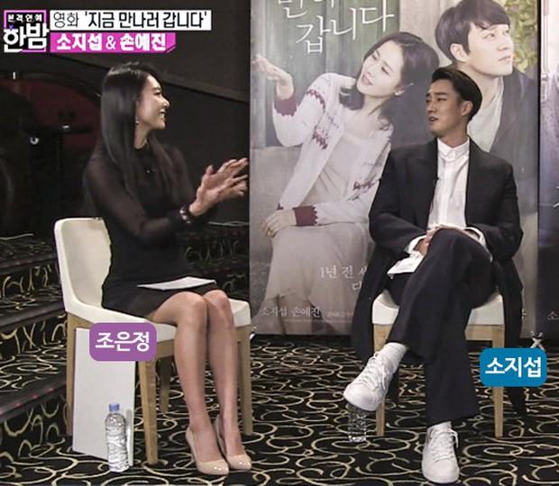 Lợi hại như Dispatch: Khui được ảnh hẹn hò của tài tử So Ji Sub với nữ thần phát thanh viên kém 17 tuổi đài SBS - Ảnh 9.