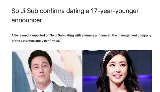 Rộ tin So Ji Sub định cưới luôn mỹ nhân kém 17 tuổi cho nóng, dân tình gần như chắc nịch vì 3 yếu tố đáng ngờ này - Ảnh 4.