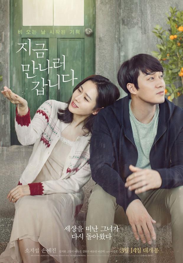 Lật lại quá khứ thấy tội cho Son Ye Jin: Cứ bị đồn phim giả tình thật với So Ji Sub, ai ngờ chỉ là bình phong - Ảnh 3.