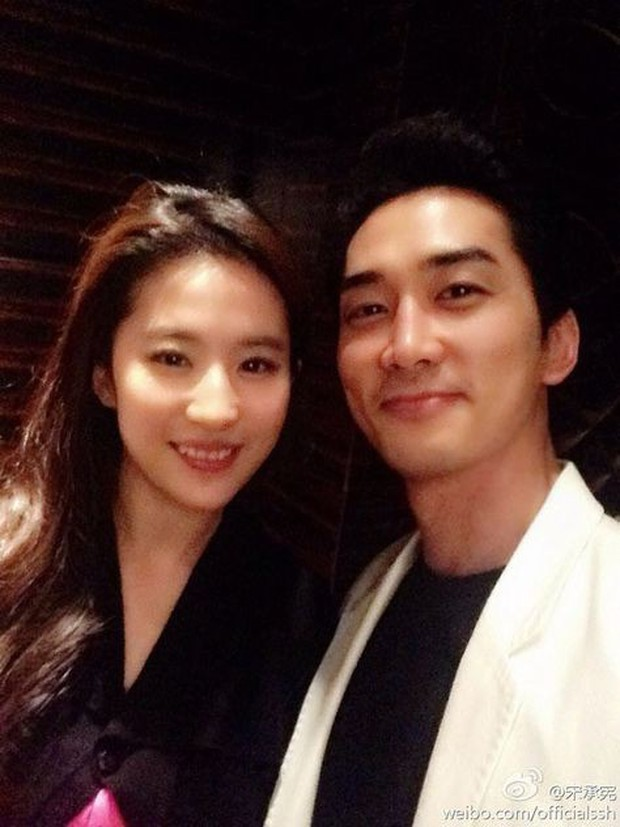 Tình ái rắc rối của So Ji Sub: Công khai với mỹ nhân kém 17 tuổi nhưng dính tin hẹn hò Son Ye Jin và toàn minh tinh - Ảnh 10.