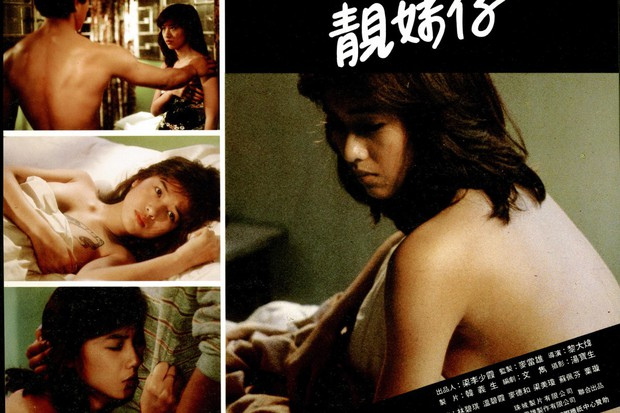 9 phim châu Á có cảnh nóng chưa đủ tuổi gây tranh cãi: Lưu Diệc Phi mới 16 tuổi, sao nhí Kim So Hyun chỉ vừa 13 - Ảnh 13.