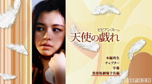 9 phim châu Á có cảnh nóng chưa đủ tuổi gây tranh cãi: Lưu Diệc Phi mới 16 tuổi, sao nhí Kim So Hyun chỉ vừa 13 - Ảnh 5.