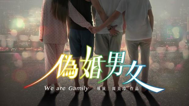 5 phim về LGBT xứ Đài khiến bạn ngất ngây trong ngày Đài Loan hợp pháp hóa hôn nhân đồng tính - Ảnh 1.