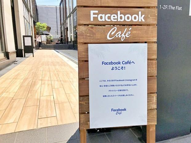 Cửa hàng phục vụ món bánh hình icon facebook có gì đặc biệt mà khiến người Nhật Bản truyền tai nhau đến thử? - Ảnh 1.