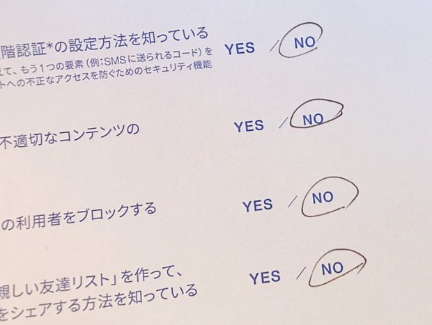 Cửa hàng phục vụ món bánh hình icon facebook có gì đặc biệt mà khiến người Nhật Bản truyền tai nhau đến thử? - Ảnh 5.
