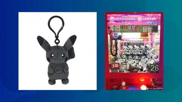 Những phiên bản Pikachu đến từ Trung Quốc này sẽ ám ảnh giấc mơ của bạn mỗi đêm - Ảnh 3.