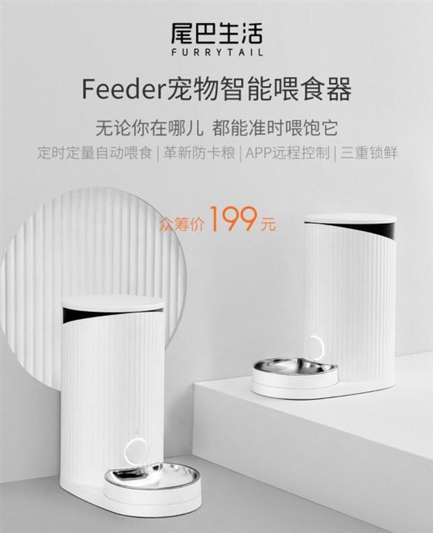 Xiaomi ra mắt máy cho thú cưng ăn, giá 650.000 đồng - Ảnh 6.