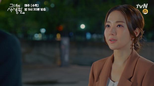 Vừa chơi lớn để Park Min Young diễn cảnh 18+ ở Her Private Life, tvN liền chọc tiết fan vì lí do này! - Ảnh 18.