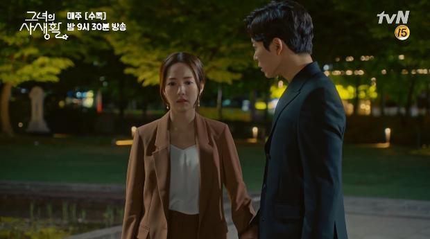Vừa chơi lớn để Park Min Young diễn cảnh 18+ ở Her Private Life, tvN liền chọc tiết fan vì lí do này! - Ảnh 19.