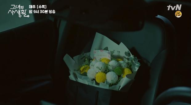 Vừa chơi lớn để Park Min Young diễn cảnh 18+ ở Her Private Life, tvN liền chọc tiết fan vì lí do này! - Ảnh 20.