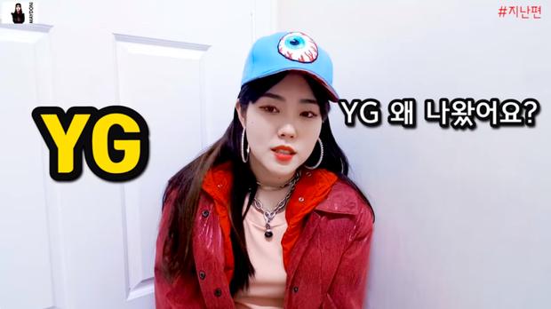 Tiết lộ lý do rời YG Entertainment, cựu trainee lão làng ám chỉ có sự phân biệt đối xử trong công ty? - Ảnh 1.