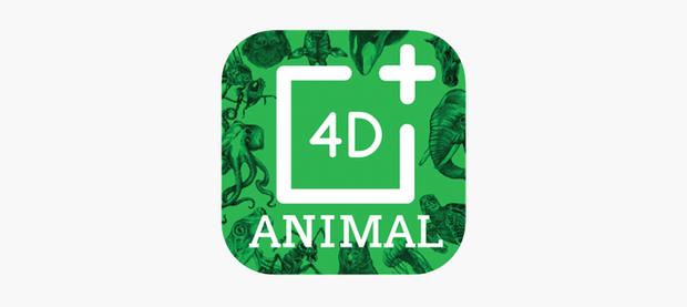 Ứng dụng xem hình 4D động vật sống động đang khiến cả trẻ em lẫn người lớn mê tít - Ảnh 2.