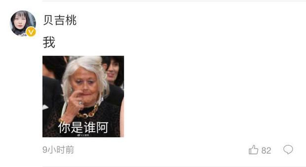 Đầu năm còn làm gái quê kín cổng cao tường, nay Ngọc Trinh đã làm loạn LHP Cannes phủ sóng MXH Trung với chức danh bất ngờ - Ảnh 7.
