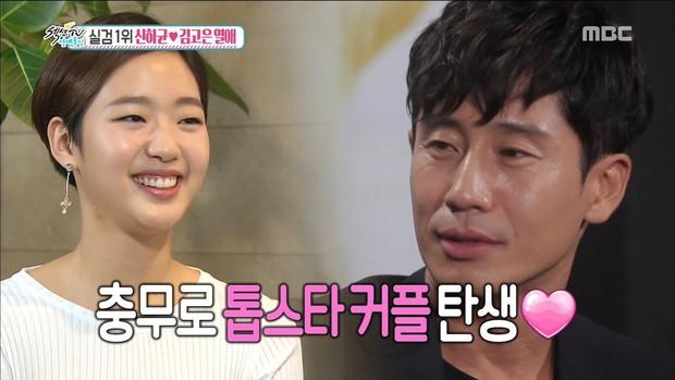 Nàng thơ mới của Lee Min Ho: Đẹp cực lạ, từ kiều nữ phim 18+ thành tình đầu và chuyện hẹn hò tài tử hơn 17 tuổi - Ảnh 13.