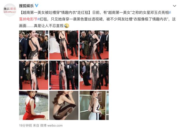 Đầu năm còn làm gái quê kín cổng cao tường, nay Ngọc Trinh đã làm loạn LHP Cannes phủ sóng MXH Trung với chức danh bất ngờ - Ảnh 5.