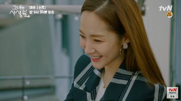 Đòi về nhà bạn trai giữa đêm hôm khuya khoắt, mạnh dạn như Park Min Young cũng có ngày Kim Jae Wook đổ vỏ? - Ảnh 9.