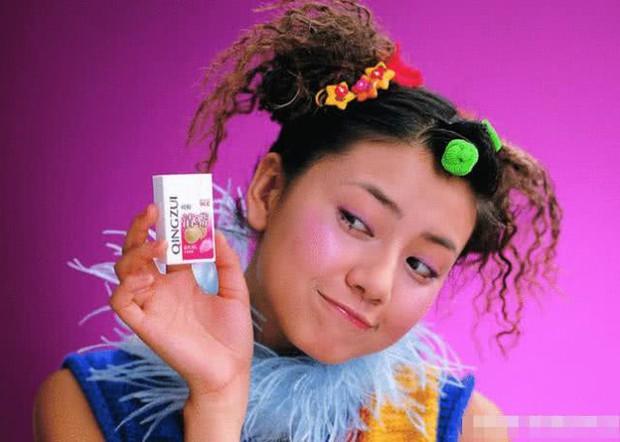 So nhan sắc tuổi 20,Mợ chảnh Jeon Ji Hyun, Lưu Diệc Phi không thể đọ vẻ ngây thơ, trong trẻo với mỹ nhân này - Ảnh 2.