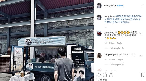 Trai đẹp Lee Dong Wook ủng hộ Gong Yoo nguyên xe cafe: Khỏi cần fan chèo thuyền, hai anh đây tự đẩy! - Ảnh 3.