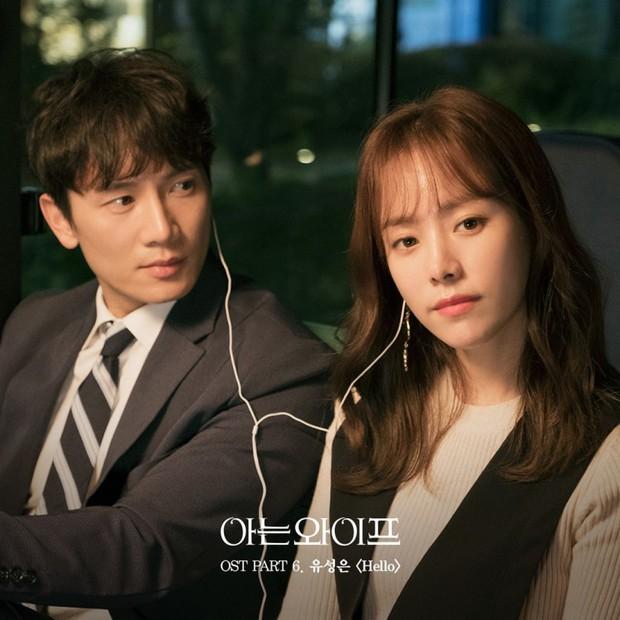 Ji Sung bạo mồm nói anh nhớ em với Han Ji Min, bà xã Lee Bo Young ở nhà liệu có ghen nổ mắt? - Ảnh 6.