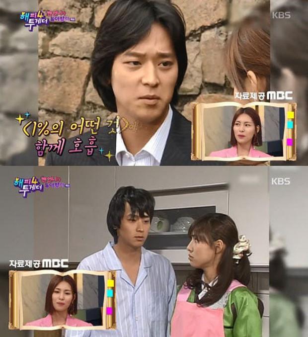 So Ji Sub, Gong Yoo và Jo In Sung đều từng qua tay kiều nữ này, quả là cái tên vàng trong làng đầu thai! - Ảnh 3.
