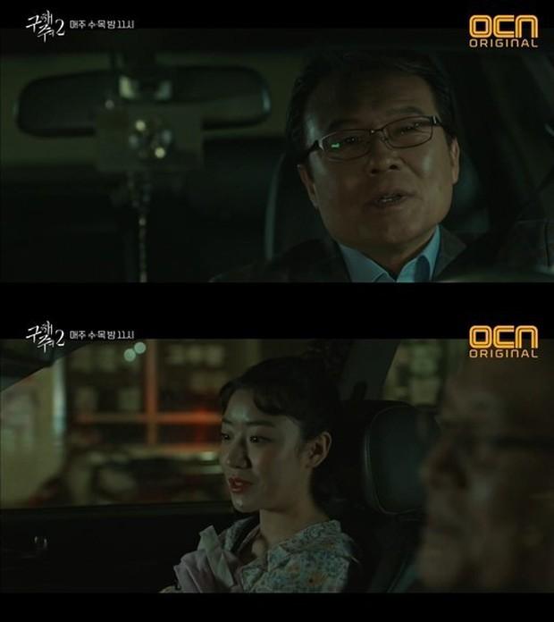 Tưởng làm idol quốc tế bận rộn lắm, hóa ra Ji Min (BTS) vẫn chăm chỉ đi làm cameo loạt phim truyền hình Hàn vì lí do này đây! - Ảnh 2.