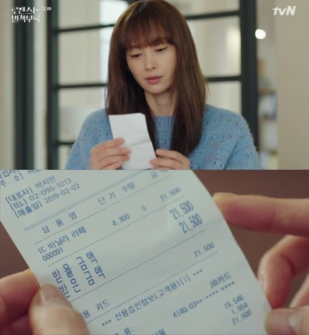 Tưởng làm idol quốc tế bận rộn lắm, hóa ra Ji Min (BTS) vẫn chăm chỉ đi làm cameo loạt phim truyền hình Hàn vì lí do này đây! - Ảnh 12.