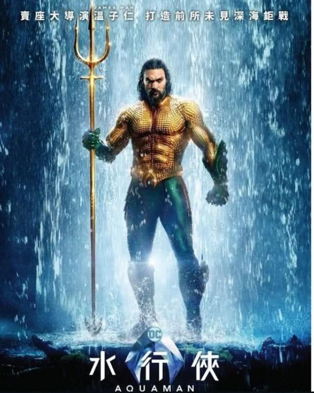 Chớ dại đem con đi xuất khẩu sang Đài Loan, Aquaman bị đổi tên khai sinh thành Hiệp Sĩ Trong Dòng Nước kia kìa! - Ảnh 5.