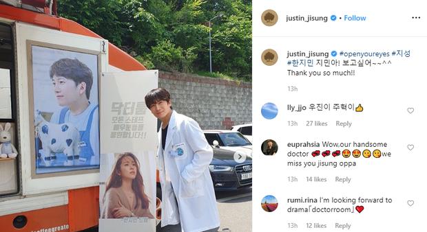 Ji Sung bạo mồm nói anh nhớ em với Han Ji Min, bà xã Lee Bo Young ở nhà liệu có ghen nổ mắt? - Ảnh 2.