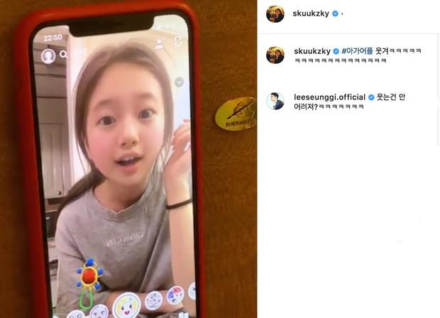 Suzy đu trend biến thành em bé, Lee Seung Gi lập tức hùa theo bình luận nhanh như một cơn gió - Ảnh 3.