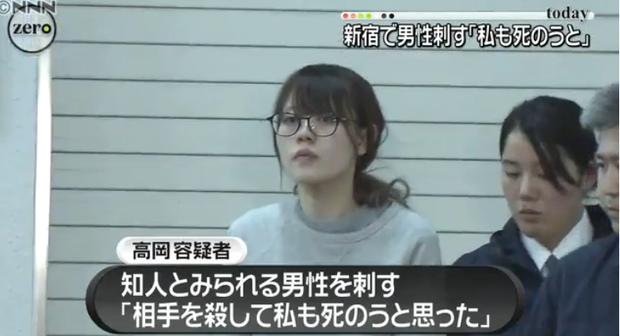 Cô gái trẻ dùng dao sát hại bạn trai tàn nhẫn tại nhà chỉ vì quá yêu - Ảnh 2.
