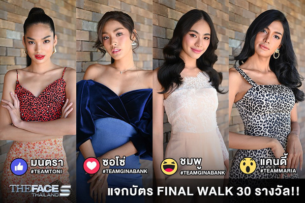 The Face Thailand: Từng bị chê tơi tả khi làm HLV nhưng 2 cựu thí sinh vẫn có đến 3 người vào Chung kết - Ảnh 2.