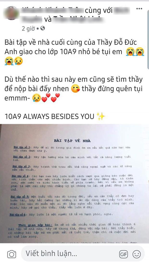 Hãy cứ gọi cho thầy, thầy vẫn luôn ở đây, 6 bài tập về nhà của thầy giáo Sài Gòn khiến học sinh bật khóc nức nở - Ảnh 4.