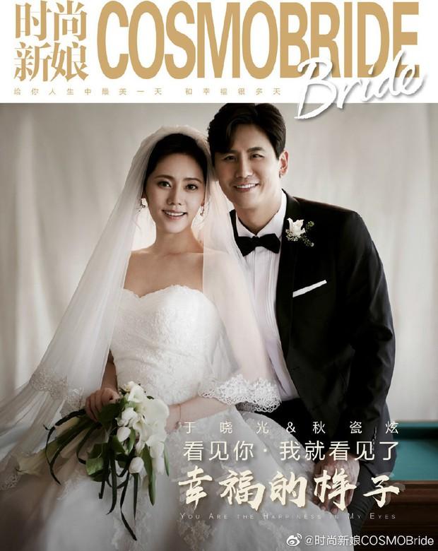Tiết lộ bộ ảnh cưới đẹp như mơ của cặp đôi Hoa - Hàn Vu Hiểu Quang và Choo Ja Hyun trước ngày hôn lễ đang gần kề - Ảnh 1.