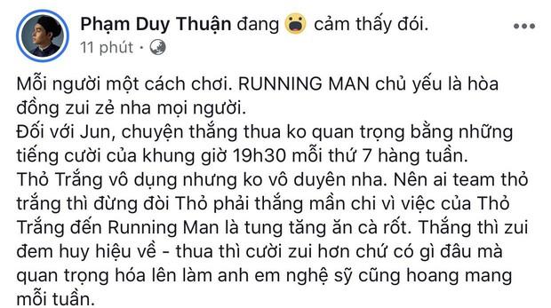 Running Man: Jun Phạm nói gì khi bị nghi cố tình nhường để Trương Thế Vinh chiến thắng? - Ảnh 4.