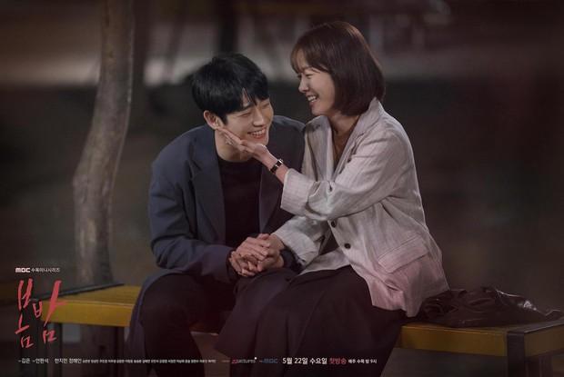 Sau mối tình ngọt lịm gây sốt với Chị Đẹp, Jung Hae In giờ là bố đơn thân hẹn hò ngoài luồng Han Ji Min - Ảnh 1.