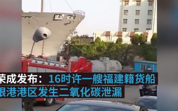Rò khí CO2 tàu hàng tại Trung Quốc, 29 người thương vong - Ảnh 1.