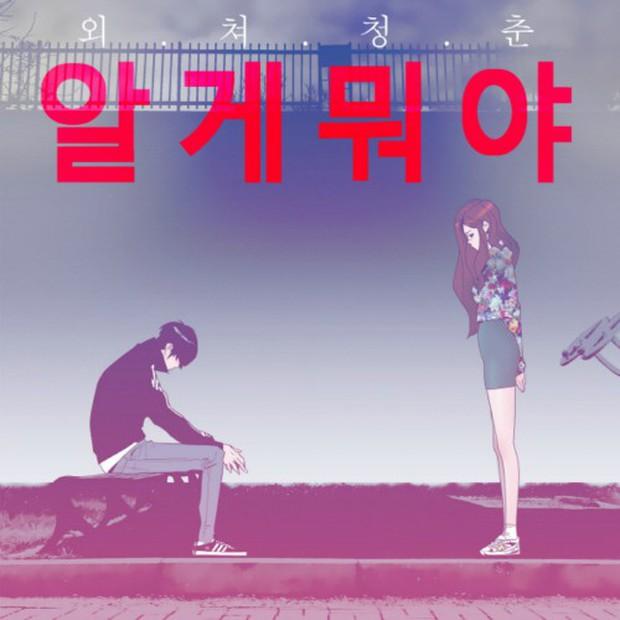 Goo Hara: Từ cô nàng theo đuổi Lee Min Ho tới scandal chấn động showbiz Hàn - Ảnh 7.