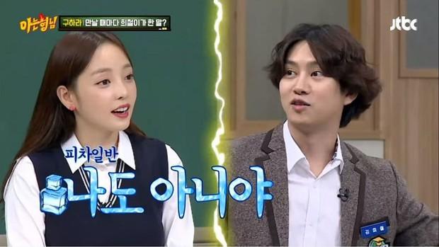 Goo Hara: Từ cô nàng theo đuổi Lee Min Ho tới scandal chấn động showbiz Hàn - Ảnh 11.