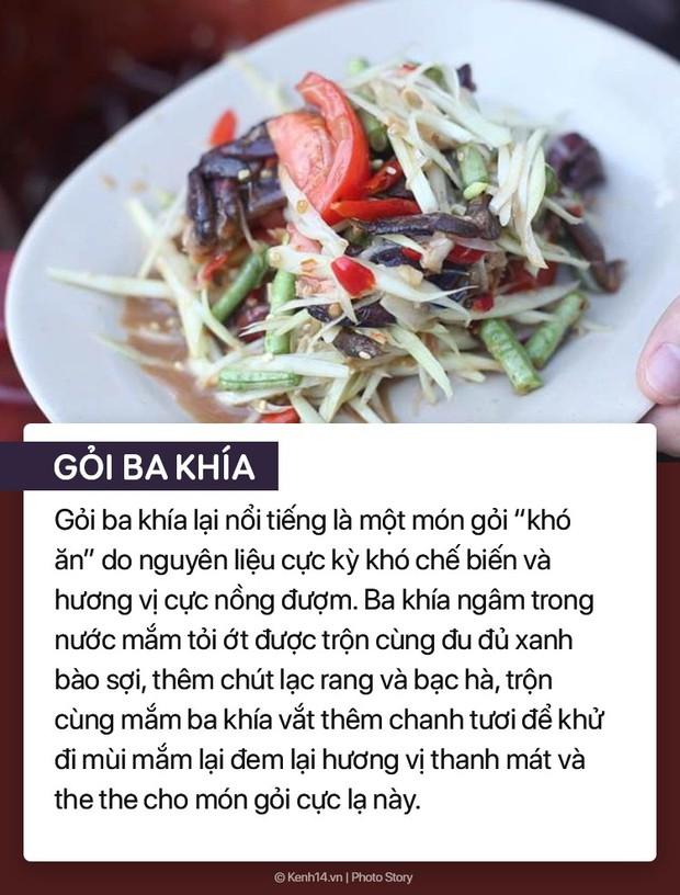 7 món gỏi, nộm lạ lẫm khiến Việt Nam xứng danh thiên đường bóp gỏi, hoa quả cây cối gì cũng có thể làm nộm! - Ảnh 3.