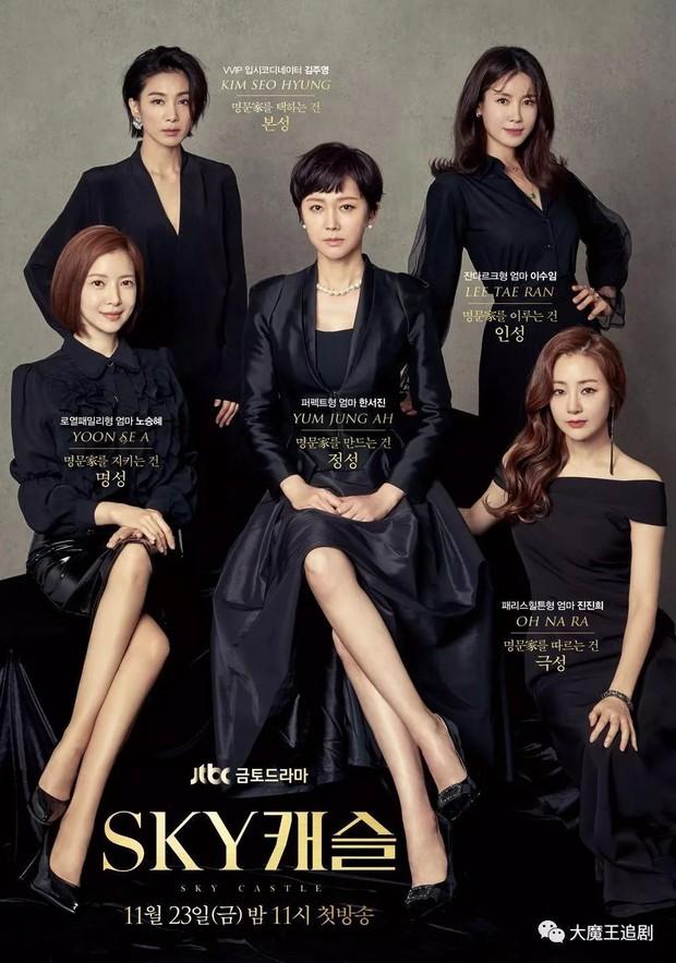 Làm parody sống động hơn bản thật, Song Hye Kyo sẽ khóc thét khi thấy chồng mình bị đổi diện mạo như thế này! - Ảnh 10.