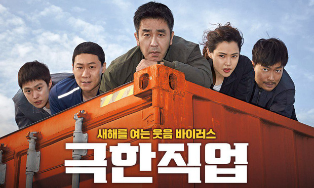 Làm parody sống động hơn bản thật, Song Hye Kyo sẽ khóc thét khi thấy chồng mình bị đổi diện mạo như thế này! - Ảnh 12.