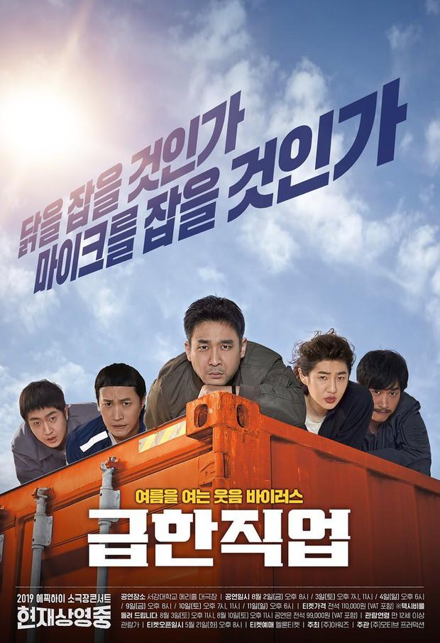 Làm parody sống động hơn bản thật, Song Hye Kyo sẽ khóc thét khi thấy chồng mình bị đổi diện mạo như thế này! - Ảnh 13.