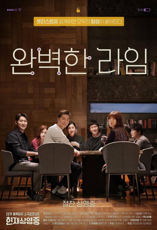 Làm parody sống động hơn bản thật, Song Hye Kyo sẽ khóc thét khi thấy chồng mình bị đổi diện mạo như thế này! - Ảnh 31.